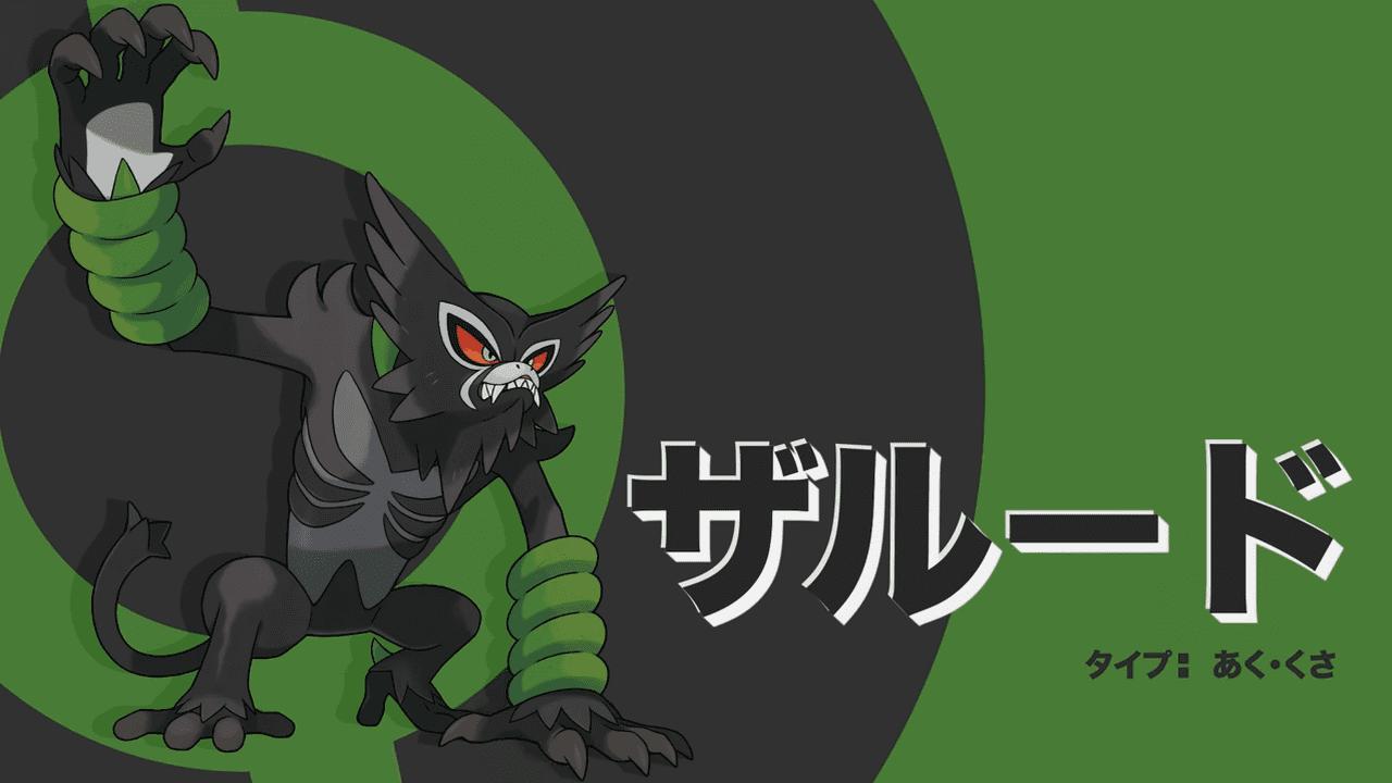剣 草 タイプ 盾 ポケモン